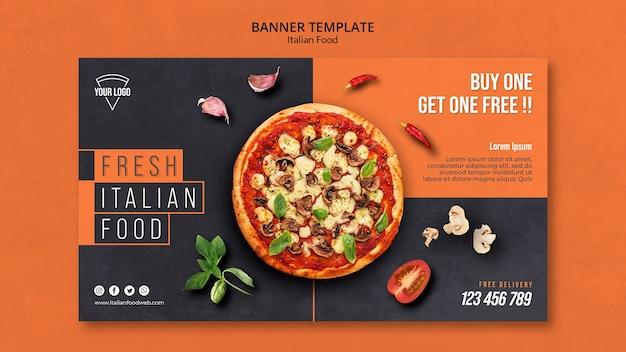 Tema della bandiera di cibo italiano Psd Gratuite
