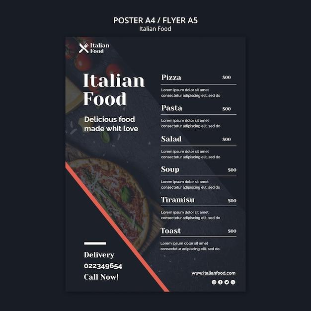 イタリア料理コンセプトチラシテンプレート 無料 Psd