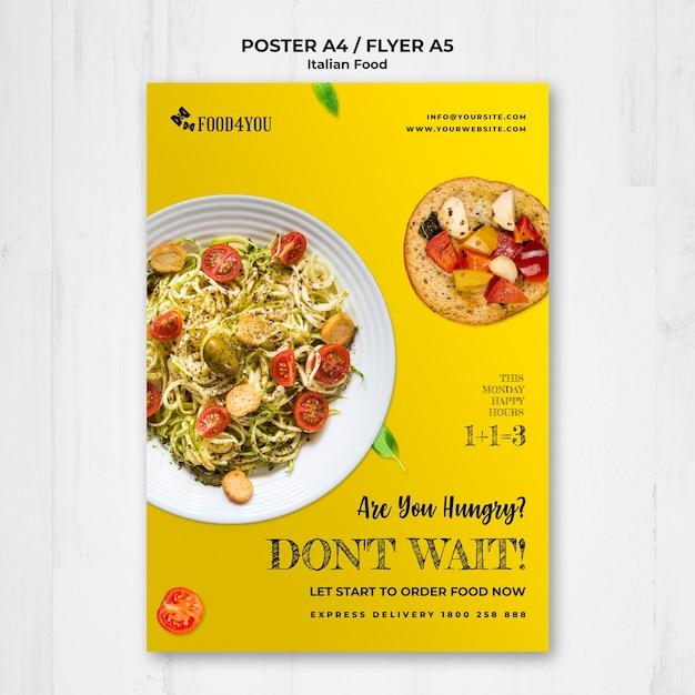 이탈리아 음식 개념 포스터 템플릿 무료 PSD 파일
