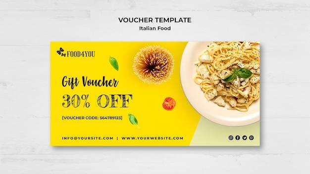 이탈리아 음식 개념 바우처 템플릿 무료 PSD 파일