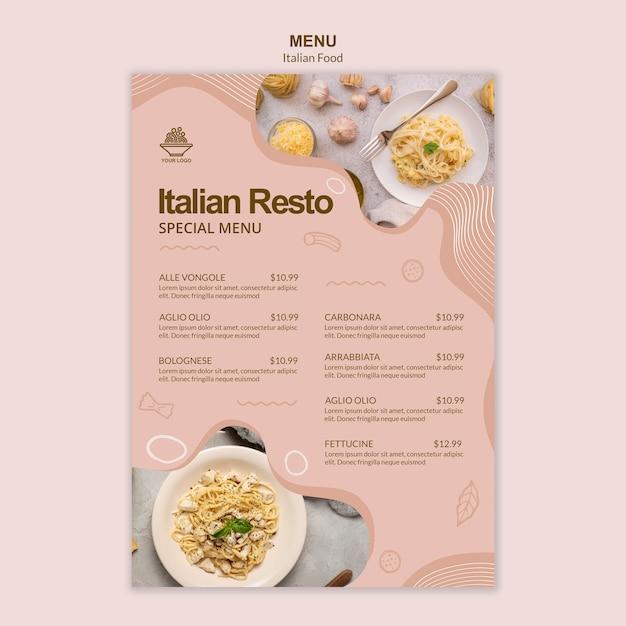 イタリア料理メニューテンプレートテーマ 無料 Psd
