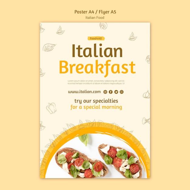 Итальянский стиль еды постер Бесплатные Psd