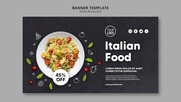 Italian restaurant ad banner template Free Psd