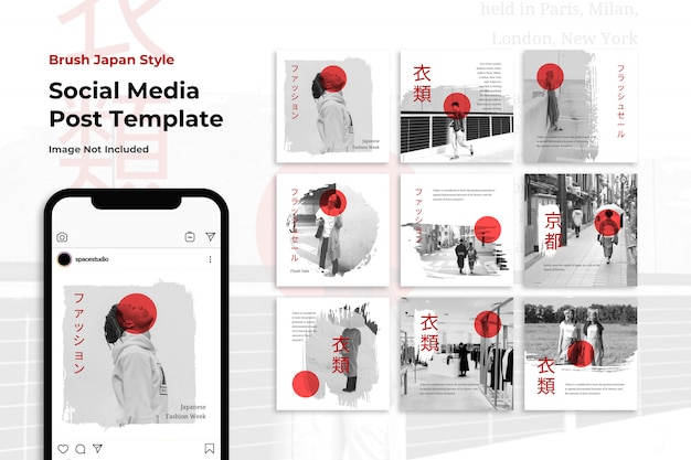 Japan style social media banner instagram templates Premium Psd