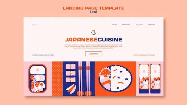 Шаблон целевой страницы японской кухни Бесплатные Psd
