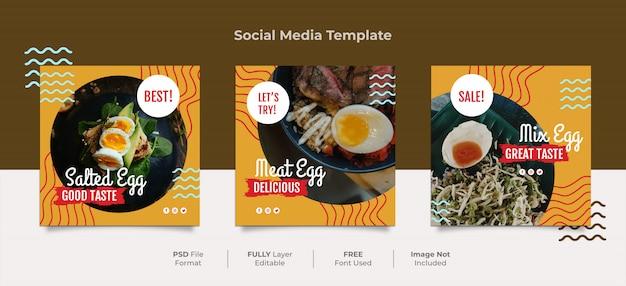 日本のメンフィスの卵の塩漬け食品ソーシャルメディアの投稿 Premium Psd