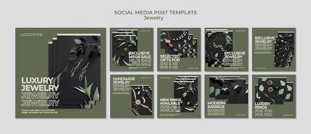 쥬얼리 스토어 템플릿 소셜 미디어 게시물 무료 PSD 파일