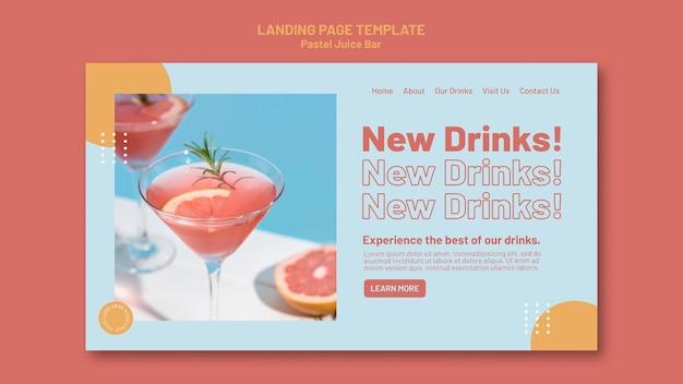 Шаблон целевой страницы сок-бара Premium Psd