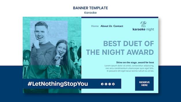 Karaoke concept banner template Free Psd