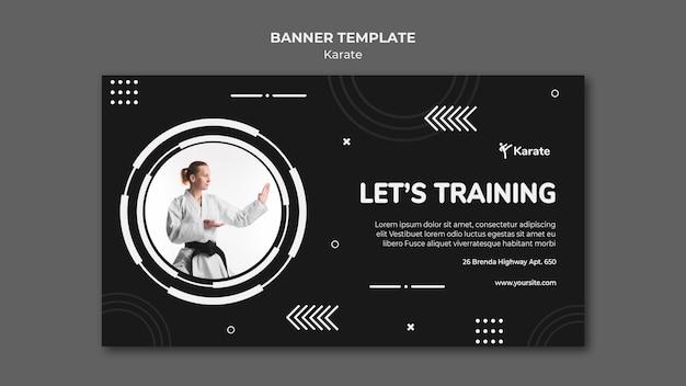 Banner modello promozionale di classe karate Psd Gratuite