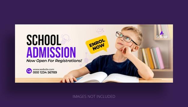 子供の学校教育入学facebookタイムラインカバーテンプレート Premium Psd
