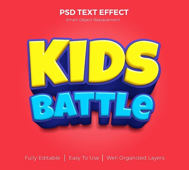 Редактируемый текстовый эффект битвы детей Premium Psd