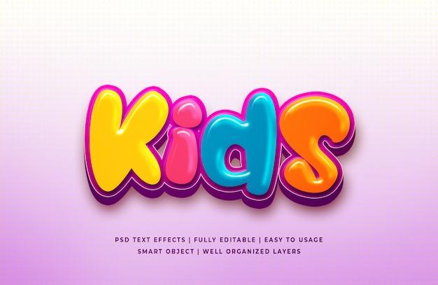 키즈 만화 3d 텍스트 스타일 효과 프리미엄 PSD 파일