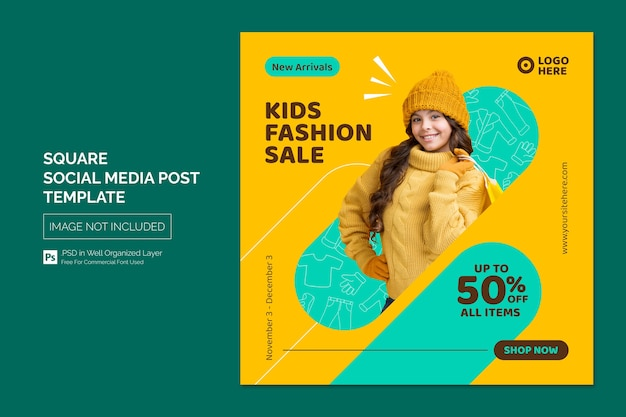 キッズファッションセールスクエアソーシャルメディア投稿テンプレート Premium Psd