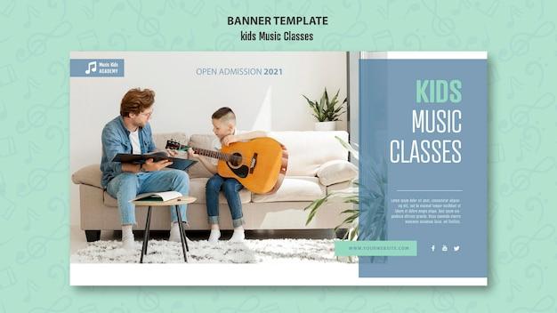 Modello dell'insegna di concetto delle classi di musica dei bambini Psd Gratuite