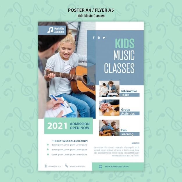 어린이 음악 수업 개념 전단지 서식 파일 무료 PSD 파일