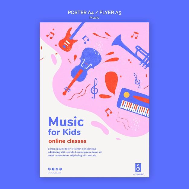 子供の音楽プラットフォームポスターテンプレート 無料 Psd