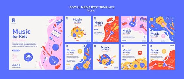 키즈 음악 플랫폼 소셜 미디어 게시물 템플릿 무료 PSD 파일