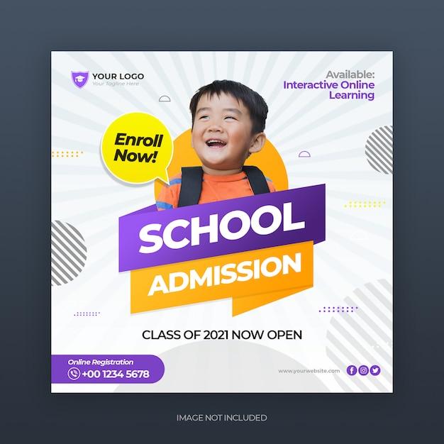 Дети в школьном образовании, социальные медиа баннер и квадратный флаер Premium Psd
