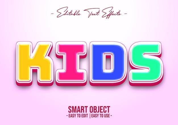 Дети-text-style-effect Premium Psd