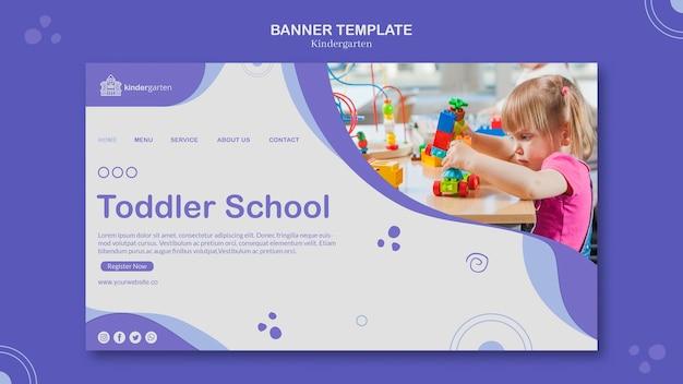 Kindergarten banner template Free Psd