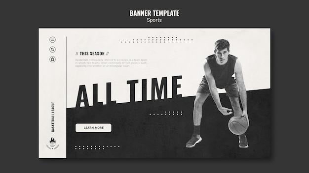 방문 페이지 농구 광고 템플릿 무료 PSD 파일