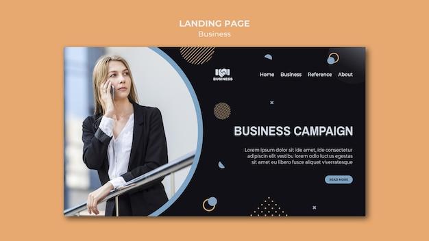 ランディングページのビジネスイベントテンプレート 無料 Psd