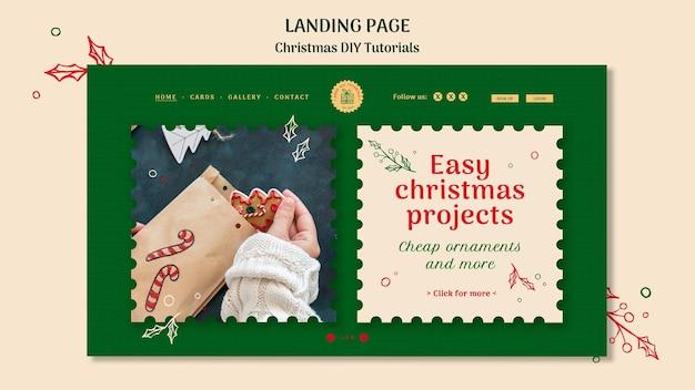 ランディングページクリスマスdiyチュートリアルテンプレート 無料 Psd