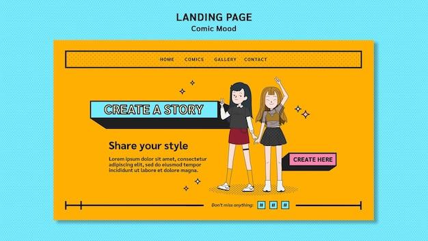 방문 페이지 만화 디자인 서식 파일 무료 PSD 파일
