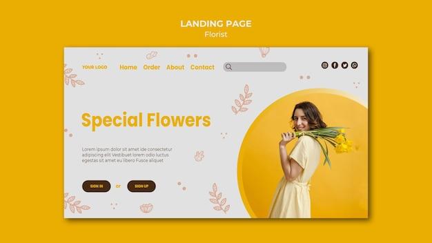 ランディングページの花屋ショップテンプレート 無料 Psd