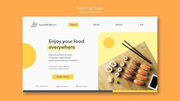 ランディングページの食品配達テンプレート 無料 Psd