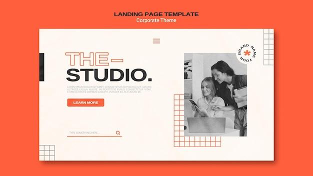 기업 스튜디오의 랜딩 페이지 무료 PSD 파일