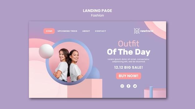 Целевая страница розничного магазина модной одежды Бесплатные Psd