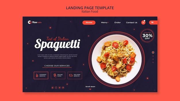이탈리아 요리 레스토랑 방문 페이지 무료 PSD 파일