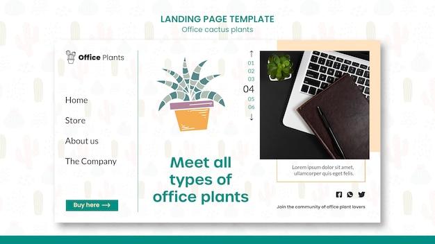 Целевая страница для растений в офисе Бесплатные Psd