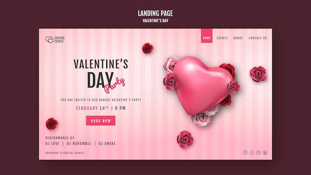 하트와 빨간 장미가있는 발렌타인 데이 방문 페이지 무료 PSD 파일