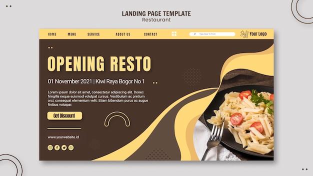 방문 페이지 파스타 레스토랑 템플릿 무료 PSD 파일