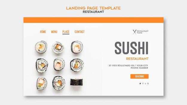 ランディングページの寿司レストランテンプレート 無料 Psd