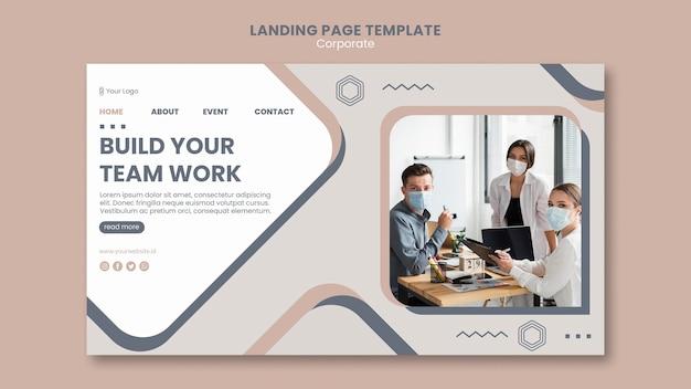 ランディングページチームワークテンプレート 無料 Psd