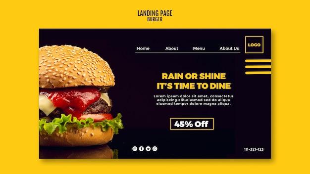 ランディングページテンプレートハンバーガー 無料 Psd