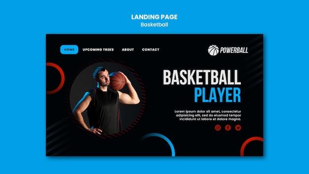 Шаблон целевой страницы для игры в баскетбол Бесплатные Psd