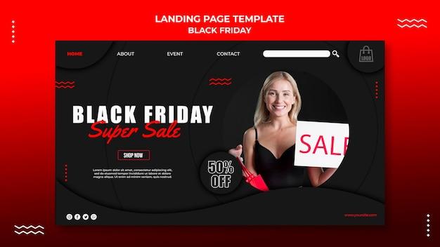 Шаблон целевой страницы для распродажи черной пятницы Бесплатные Psd