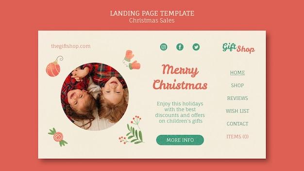 Шаблон целевой страницы для рождественской распродажи с детьми Premium Psd