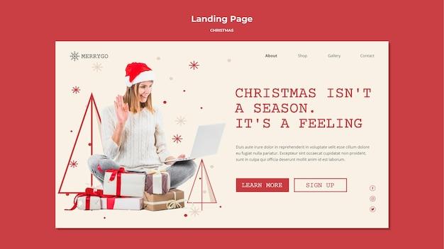 クリスマスセールのランディングページテンプレート Premium Psd