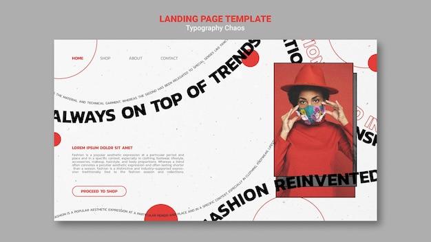 フェイスマスクを身に着けている女性とファッショントレンドのランディングページテンプレート 無料 Psd