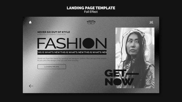 호일 효과가있는 패션을위한 방문 페이지 템플릿 무료 PSD 파일