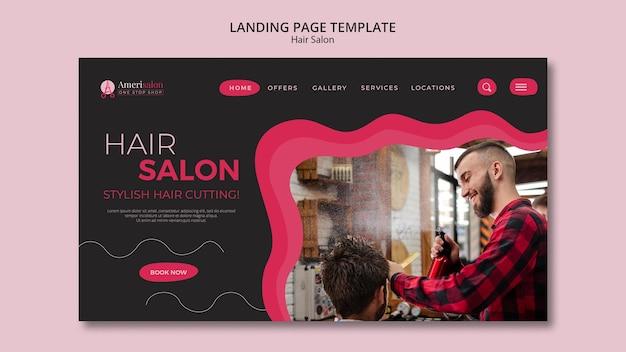 Шаблон целевой страницы для парикмахерской Бесплатные Psd