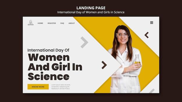 Шаблон целевой страницы для международного дня женщин и девочек в науке Бесплатные Psd