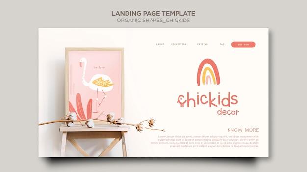 어린이 실내 장식 상점을위한 방문 페이지 템플릿 무료 PSD 파일