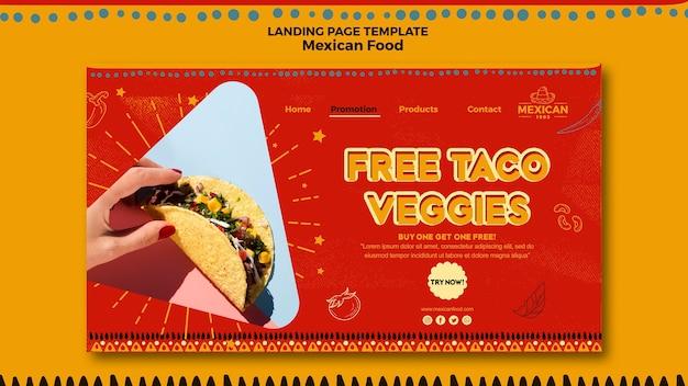 Шаблон целевой страницы для мексиканского ресторана Бесплатные Psd